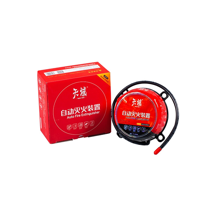 电箱灭火装置防火设备