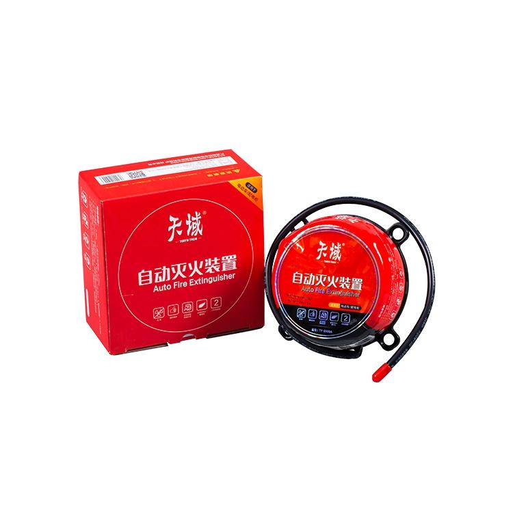 广州汽车灭火器装置