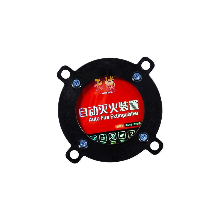 广州汽车灭火器灭火装置